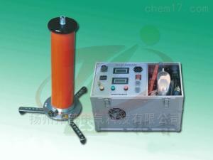 DHV-120/2直流高压发生器