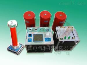 便攜式電纜諧振耐壓試驗成套設備