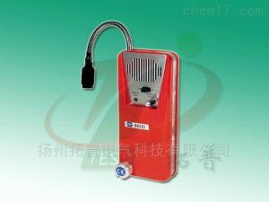 天然气检漏仪,液化石油气检漏仪 供应商