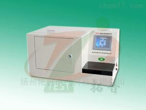 自動水溶性酸測定儀