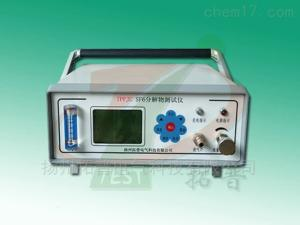 TPFJC 便攜式SF6氣體分解產物分析儀