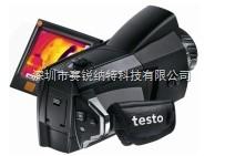 testo 876 - 可旋转显示屏的经济型红外热像仪