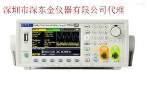 新產品 TGF4242 240MHZ函數信號發生器