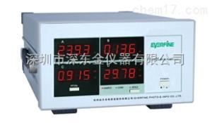 PF9805 电参数测量仪