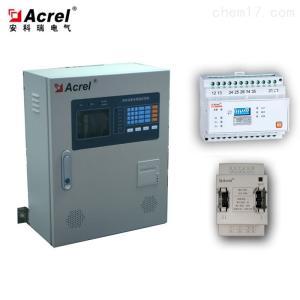 AFPM100 消防设备电源监控系统设计及应用简析