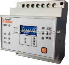 AFPM 江苏消防设备电源监控系统