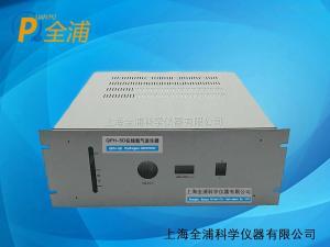 QPH-300ZD 在线色谱使用氢气发生器