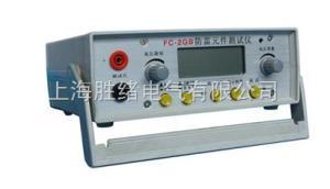 防雷元件测试仪价格/报价/简介/参数