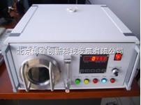 等离子清洗器YZD08-2C