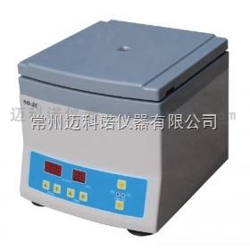 电动离心机(出口型) 80-2C