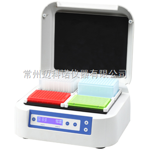 MK100-4A 微孔板孵育器