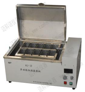 RJ-10多功能血液溶漿機