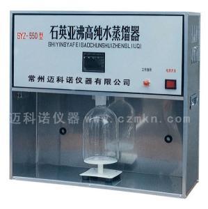 SYZ-550 石英亚沸蒸馏器