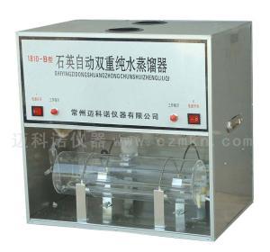 1810-B 全自动石英双重蒸馏器