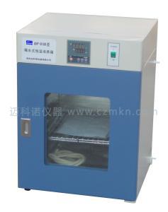 GHP-160 隔水式恒溫培養箱
