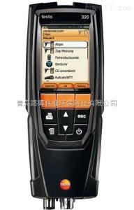 testo320 华中现货供应德国德图testo 320高效烟气分析仪
