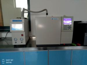 GC2020 医疗器械中EO和ECH残留检测顶空气相色谱仪
