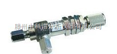 ZXF-2 气相色谱仪专用针型阀