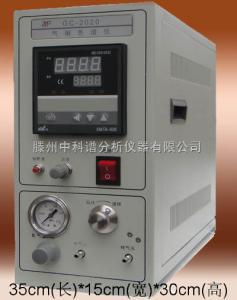 GC-2020 山東液化氣站專用液化氣分析儀