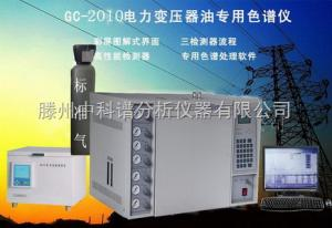 GC-2010 江蘇/南京絕緣油色譜儀價格