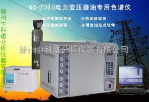 GC-2010 油色谱分析仪