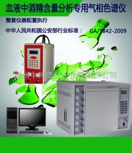 GC-2010 安徽/血液中酒精含量气相色谱分析仪合肥/亳州/淮北/宿州
