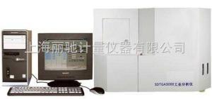 SDTGA50000SDTGA50000工业分析仪