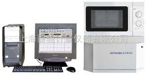 SDTGA300aSDTGA300a水份測定儀