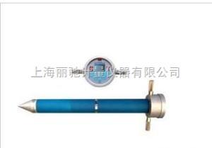 JRT-K8020便攜式熱值快灰儀