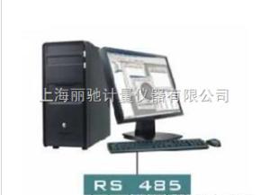 JRT-MFCA9000综合煤质分析系统