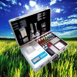 HM土壤養分速測儀