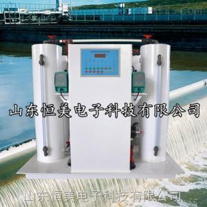 HM-Q100 二氧化氯发生器