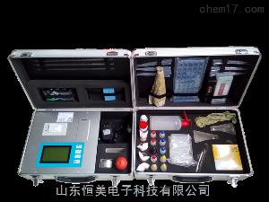 HM-G01 恒美HM-G01高智能多参数土壤肥料养分检测仪原理价格