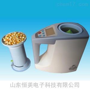 HM-L80 恒美HM-L80粮食水分测定仪