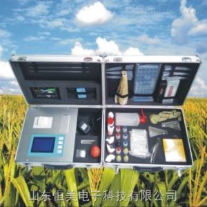 HM-HG02 高智能农业土壤肥料分析系统