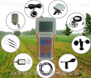 手持式农业气象环境检测仪厂家