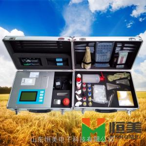 HM-HG01 高智能测土配方施肥仪