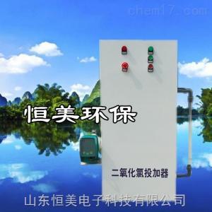 HM-LT100 恒美HM-LT100二氧化氯投加器原理