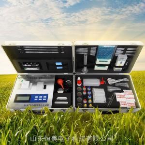 HM-TYC 恒美HM-TYC土壤微量元素測定儀價格