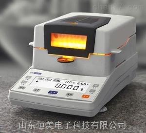 XY-MW XY-MW卤素水分测定仪