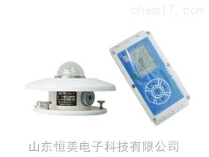 HM-TFS 恒美HM-TFS太阳辐射记录仪