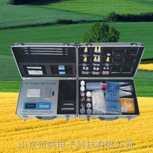 HM-FA 恒美肥料检测仪HM-FA多功能肥料检测仪价格