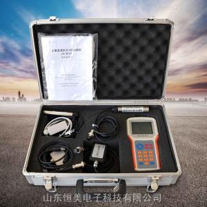 HM-WSYP 恒美HM-WSYP土壤温度水分盐分PH速测仪价格