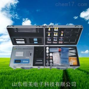 HM-TYC 恒美土壤微量元素检测仪HM-TYC土壤微量元素检测仪厂家