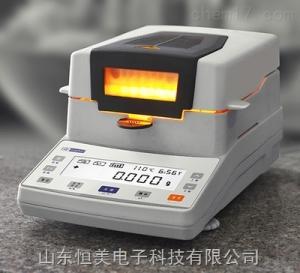 XY-MW 卤素水分测定仪价格