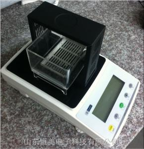 HM-308B 固液体密度测试仪 固体密度测定仪 液体比重计 固液体密度测定仪 液体密度仪