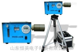 TFC-30S 双路粉尘采样器