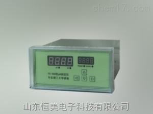 FC-200 水中二氧化碳检测仪