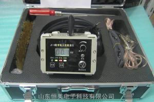 JC-8 电火花测定仪