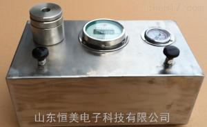 JN-ZLZ-3000 農業植物水勢儀